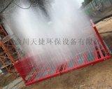 重慶工程車輛洗車機