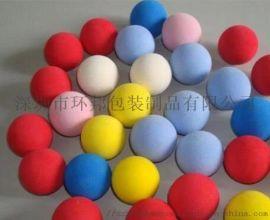 弹力球EVA球EVA彩虹球玩具球玩具  球海绵球