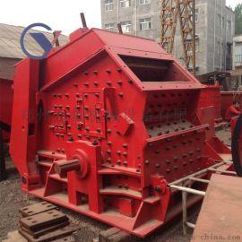 厂家直销1315反击式破碎机 大型石料厂专用反击破