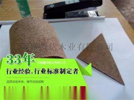 硬质纤维板1220mm*2440mm*5.9mm生产厂家