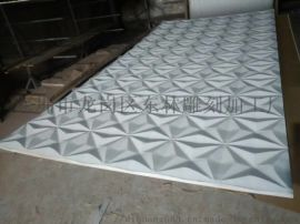 波浪板定制厂家畅销特大雪花纹装饰板立体波浪板