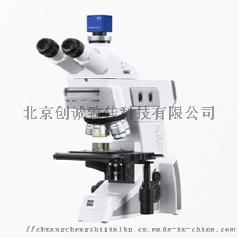 Axio Lab. A1多功能材料显微镜
