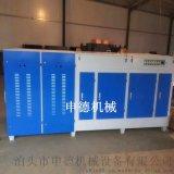 河北工業光氧設備等離子光氧一體機的工作原理