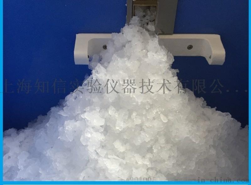 日产40kg雪花制冰机 实验室碎冰机