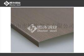 201不锈钢镀红古铜拉丝板,不锈钢镀铜蚀刻木纹板