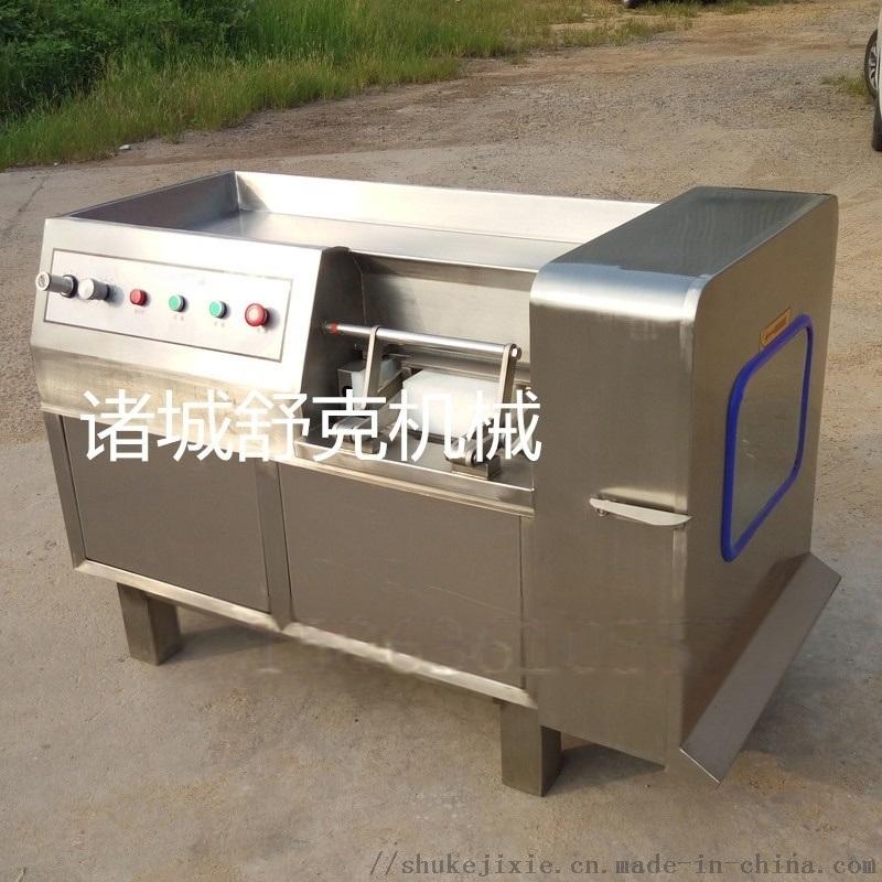 肥肉切丁机350型冻肉切丁机