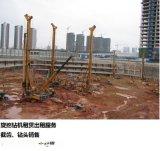 旋挖鑽機出租服務 廣州/東莞/中山 旋挖灌注樁