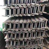 焊接T型钢加工,规格可定制