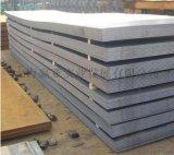 供應武鋼出廠平板-武鋼原裝冷板