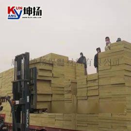 岩棉板的主要用途   岩棉板施工注意事项