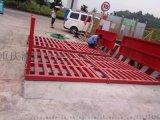 重庆云阳工地自动洗车池