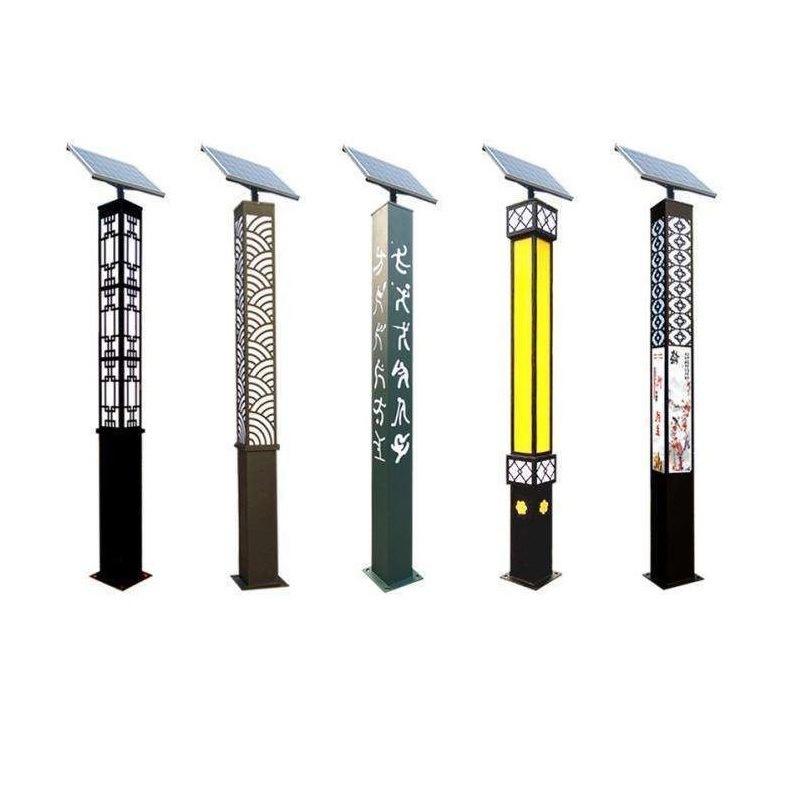 四川园林景观灯,中晨园林景观灯,园林亮化景观灯