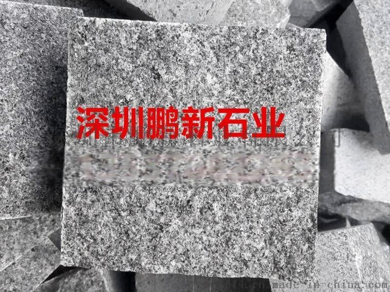深圳石材矿山直销-白麻芝麻白花岗岩石材