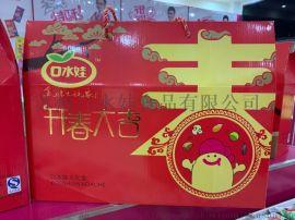 苏州坚果礼盒,苏州礼品团购,苏州礼品,苏州年货