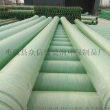 玻璃鋼管道玻璃鋼夾砂管玻璃鋼排水管污水管