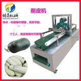 冬瓜生产设备 大型冬瓜削皮机