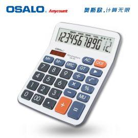 台式财务计算器OSALO奥斯欧双电源太阳能计算器