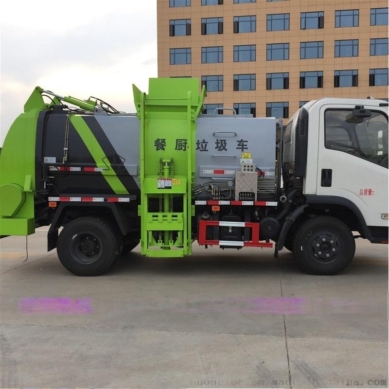 泔水運輸車 東風餐廚垃圾車