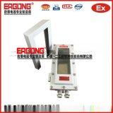 無線紅外光柵探測器多種規格對射防爆報警器