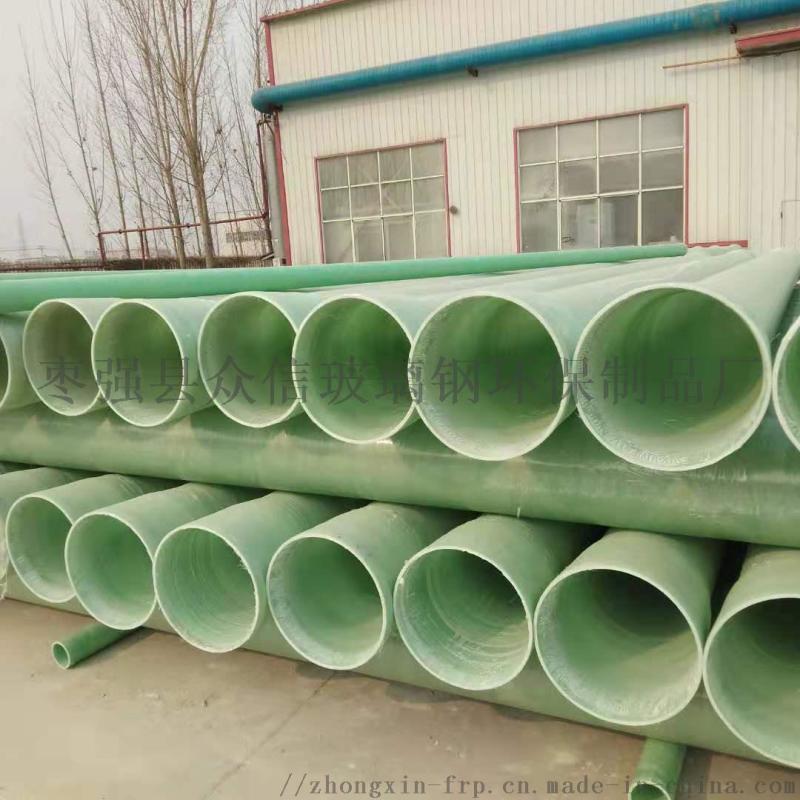 玻璃钢管道,玻璃钢工艺管