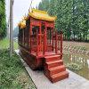 南京定制木船 画舫观光餐饮船 景区旅游仿古木船