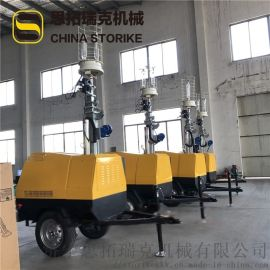 7m应急照明灯价格 拖车式移动照明车生产厂家