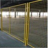 供应铁丝网护栏/养殖护栏