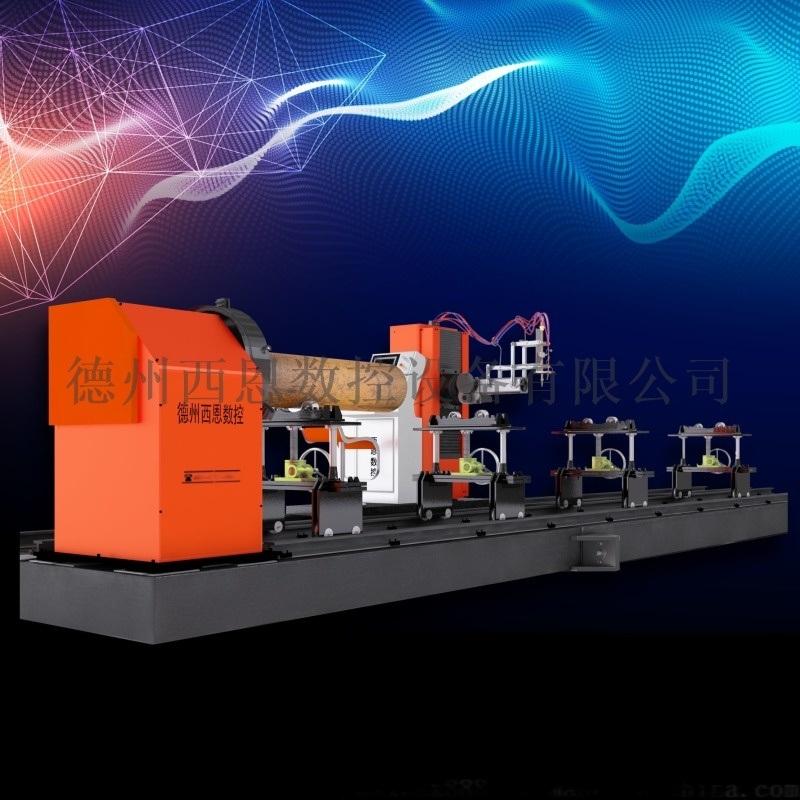 西恩数控便携式整体移动数控切割机