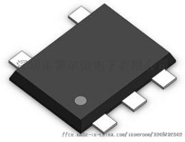 全极磁阻开关 反向输出磁感应器件MR6325