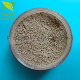 氮化硅Si3N4、纳米氮化硅、α相β相氮化硅