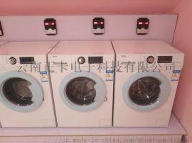 云南洗衣机刷卡控制器