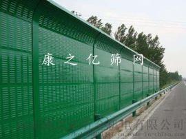 顶部弧形声屏障高速公路声屏障隔音墙
