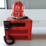 XTD-FC-E语音声光报警器