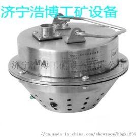 浩博 GQL0.1矿用烟雾传感器
