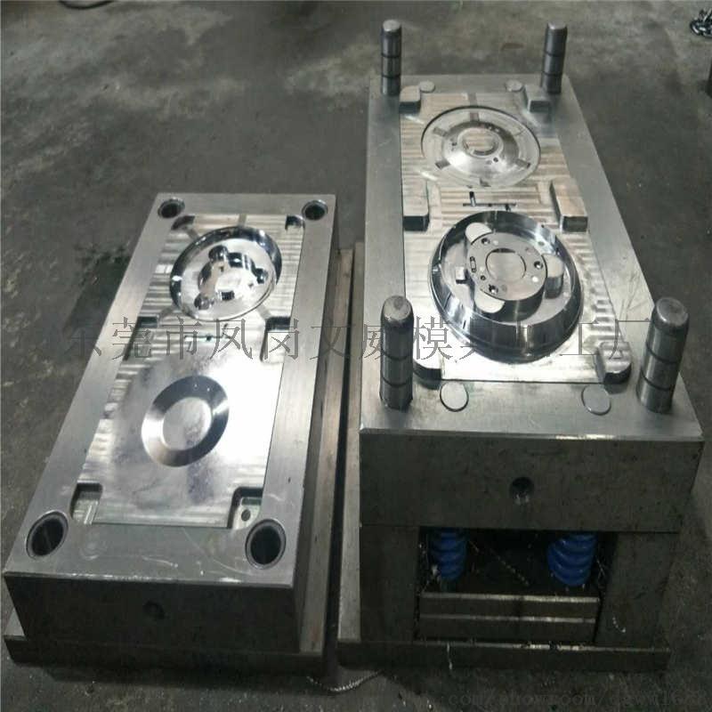 浙江哪里有注塑加工厂设计注塑外壳开模塑料配件模具加工