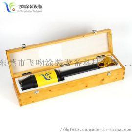 静电旋杯喷枪 不锈钢大板材铝型材自动静电旋杯喷枪
