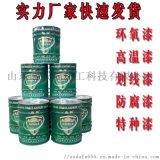 济宁耐油丙烯酸聚氨酯漆