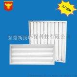 東莞廠家供應空調機組過濾器 板式過濾器