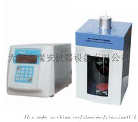 超声波细胞破碎仪JRA-250W 超声波破碎仪促销