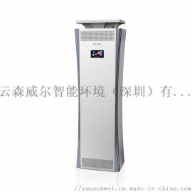 深圳云森威校园新风空调净化一体机