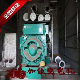东莞铂金斯发电机 300kw柴油发电机维修