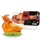 熟食氣調保鮮包裝機,小康牌熟食氣體置換保鮮包裝機