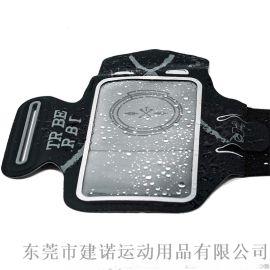 莱卡料跑步运动臂带 运动手机套手臂 臂包