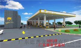 中国联油加油站顶钢结构铝条扣-罩棚铝天花条扣板