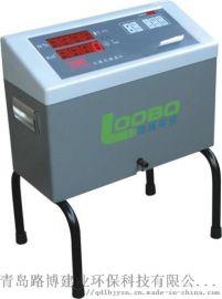 国产仪器LB-601型便携式不透光烟度计
