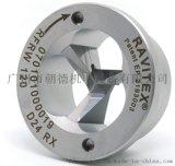 RAVITEX刀具 40F0-10010