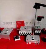 消防水泵机械应急启动柜生产厂家
