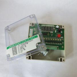 康越环保离线脉冲控制仪 控制仪脉冲控制器