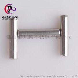 不锈钢销轴厂家 不锈钢304不锈钢开口销