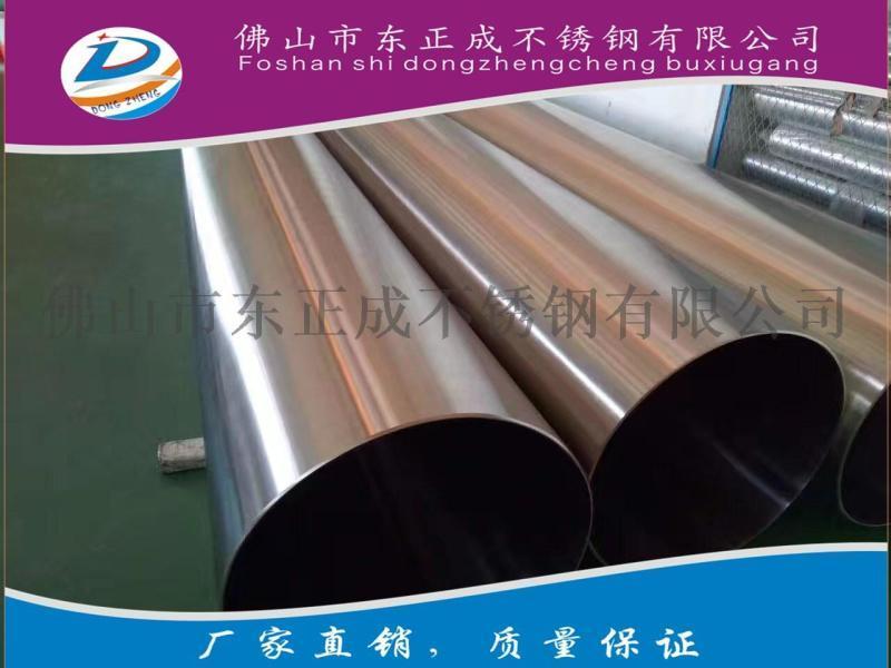 镜面316L不锈钢制品管,316L不锈钢制品管